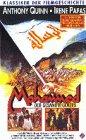 Mohammed - Der Gesandte Gottes [VHS]