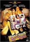 プッシーキャッツ [DVD]