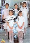 レズ病棟4 [DVD]