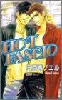 HOT FASCIO / 五百香 ノエル のシリーズ情報を見る