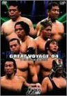 PRO-WRESTLING NOAH GREAT VOYAGE '04 1.10日本武道館大会 [DVD]