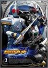 仮面ライダー剣 VOL.3[DVD]
