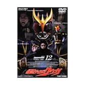 仮面ライダー クウガ Vol.12 [DVD]