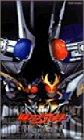 仮面ライダーアギト PROJECT G4 ディレクターズ・カット版 [VHS]