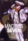 マクロス7 Vol.5 [DVD]