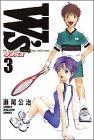 W's 3 (少年マガジンコミックス)