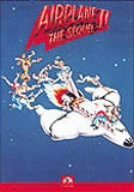 フライング ハイ2 危険がいっぱい月への旅 [DVD]