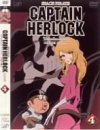 SPACE PIRATE CAPTAIN HERLOCK OUTSIDE LEGEND ~The Endless Odyssey~4th VOYAGE ヤッタラン・30秒の賭け [DVD]