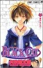 Black cat (10) (ジャンプ・コミックス)