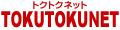 株式会社 TOKUTOKUNET