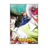 エアマスターVol.5 [DVD]