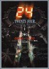 24 TWENTY FOUR〈中〉08:00‐16:00 (竹書房文庫)