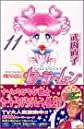 Pretty Guardian Sailormoon, Vol. 11