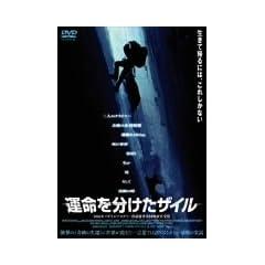 �^�������U�C�� [DVD]
