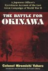 The Battle for Okinawa (0471120413) by Hiromichi Yahara