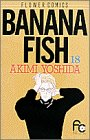 Banana fish (18) (別コミフラワーコミックス)