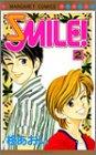 Smile! 2 (マーガレットコミックス)