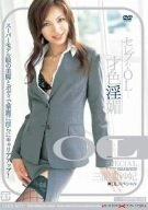 三浦亜沙妃×OLスペシャル [DVD]