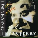 echange, troc Bryan Ferry - Bete Noire