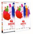 ドライブ デラックス版 初回限定パッケージ [DVD]