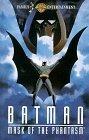 Batman - Mask of the Phantasm [VHS]