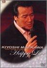 KIYOSHI MAEKAWA 35th Anniversary Happy Live