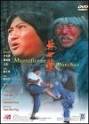 echange, troc Magnificent Butcher (Lin shi rong) [Import USA Zone 1]