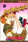 Angel Baby Cupid 2 (マーガレットコミックス)