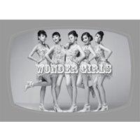 Nobody by Wonder Girls