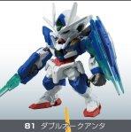 FW GUNDAM CONVERGE14(ガンダム コンバージ14) 【81.ダブルオークアンタ】(単品)