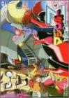 マジンガーZ Vol.4 [DVD]