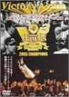 Victory Again~2003年福岡ダイエーホークス優勝への軌跡~