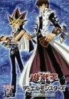 Image de 遊戯王 デュエルモンスターズ Vol.14 [DVD]