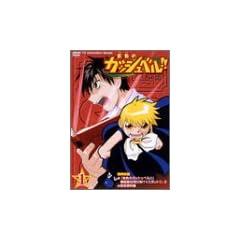 ���F�̃K�b�V���x��!! 1 [DVD]