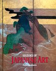 History of Japanese Art (0810910853) by Penelope Mason