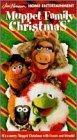 Muppet Family Christmas [VHS]