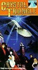 Crystal Triangle [VHS]