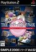 「THE スーパーパズルボブルDX/SIMPLE2000シリーズ Vol.62」の画像