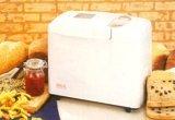 Regal Kitchen Pro Super-Rapid BreadMaker