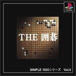 SIMPLE1500シリーズ Vol.5 THE 囲碁
