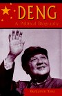 img - for Deng: A Political Biography (East Gate Books) book / textbook / text book