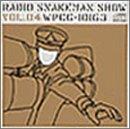 ラジオ版「スネークマン・ショー」vol.4