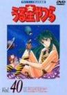 うる星やつらDVD Vol.40