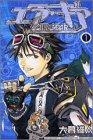 エア・ギア(1) (講談社コミックス―Shonen magazine comics (3242巻))
