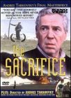 echange, troc The Sacrifice [Import USA Zone 1]