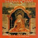 echange, troc Lama Gyurme, Rykiel - Lama's Chant: Songs for Awakening