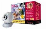 Ezonics EZCam II (EZ-305) Webcam