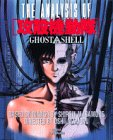 THE ANALYSIS OF攻殻機動隊―GHOST IN THE SHELL