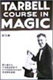 ターベルコースインマジック第3巻