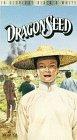 Dragon Seed [VHS]